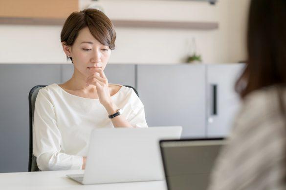 マッチングアプリでつかんだ恋。 貶めようとする同僚をどうしたらいい?