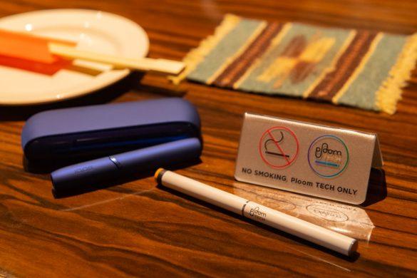 紙巻たばこOK