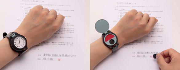 相川裕一さん「腕時計型 印鑑ケース」