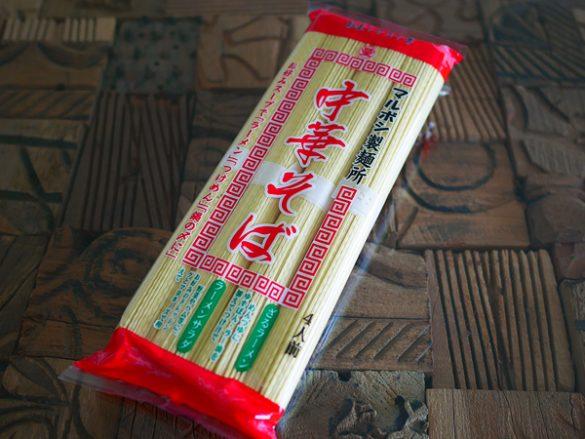 マルボシ製麺所「中華そば」