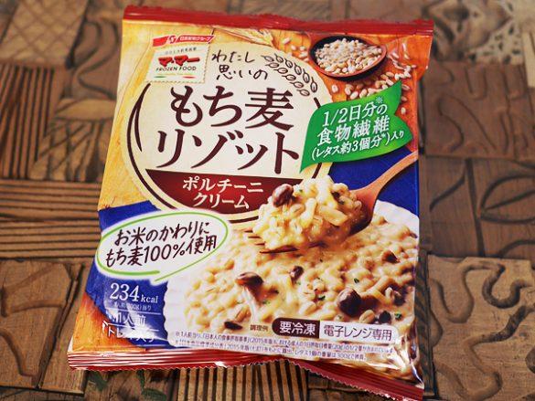 マ・マー わたし思いのもち麦リゾット ポルチーニクリーム(日清製粉グループ)