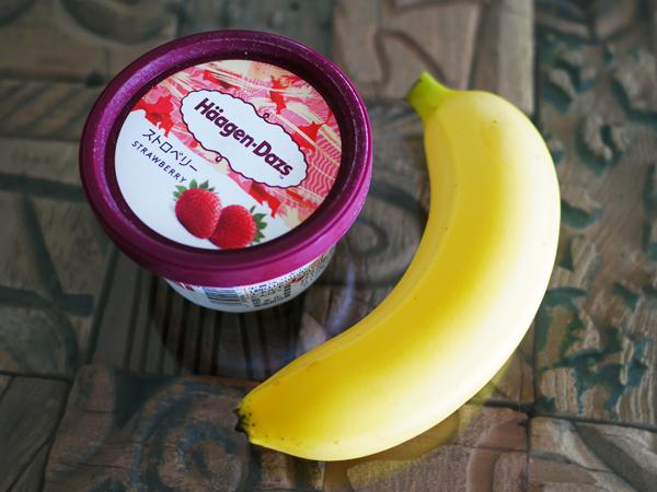 「いちごアイス」×「バナナ」=ノルスタジックなアイスデザート