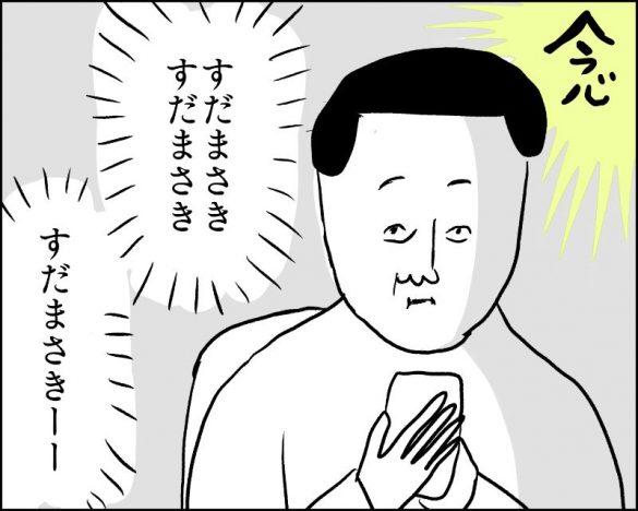 6_おばさんデイズA