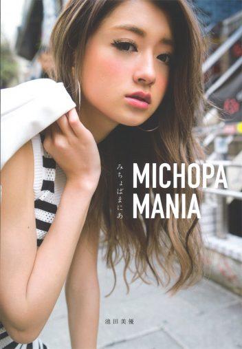 MICHOPA MANIA