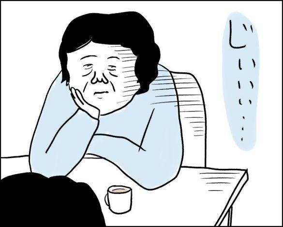 7_おばさんデイズA
