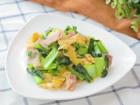 小松菜ベーコンのコンソメ卵炒め
