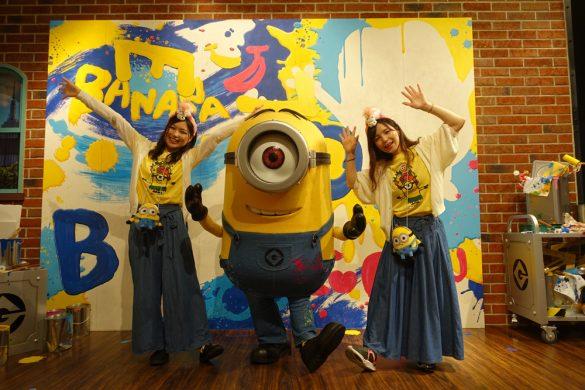 USJ「42nd ストリート・スタジオ~グリーティング・ギャラリー~」ミニオン