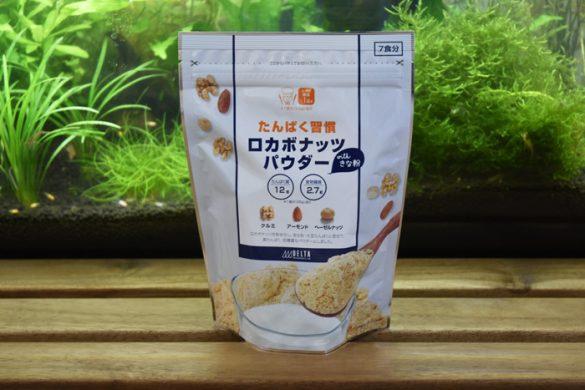 たんぱく習慣ロカボナッツパウダーwithきな粉