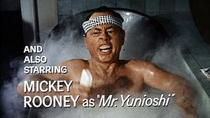 『ティファニーで朝食を』ミッキー・ルーニーが演じた日系人ユニオシ(画像:Wikipediaより)
