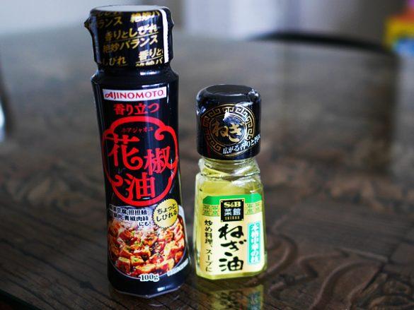 麻婆豆腐③仕上げに「香味油」を垂らす