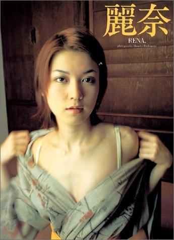 「麗奈―小嶺麗奈写真集」橋本 雅司 ワニブックス