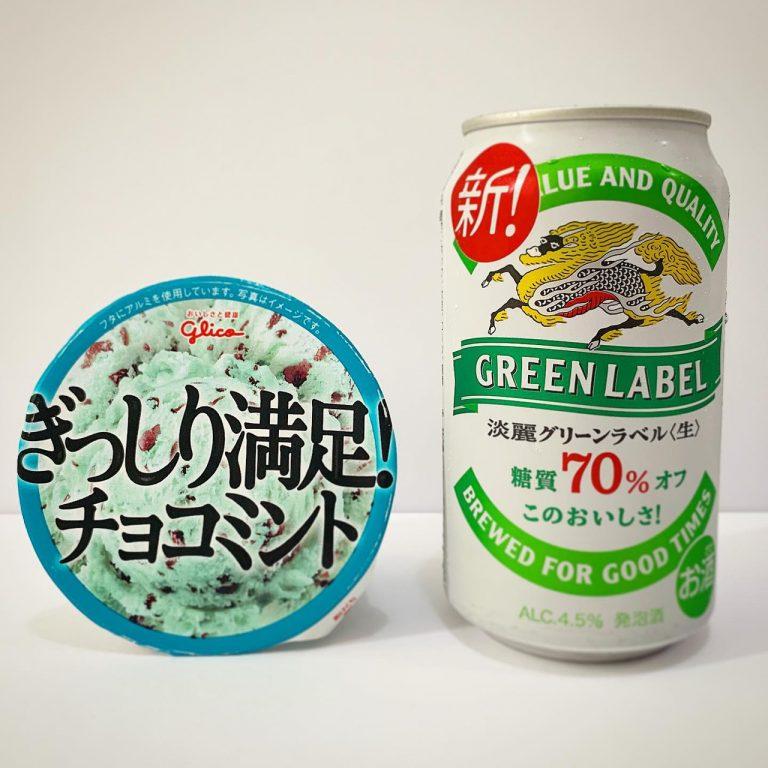 江崎グリコ「ぎっしり満足! チョコミント」キリンビール「淡麗 グリーンラベル」