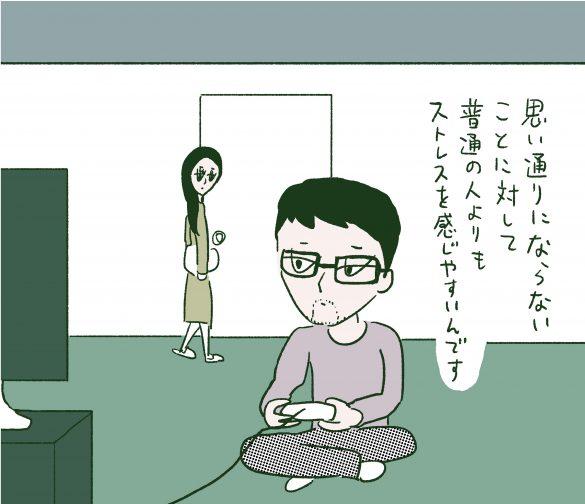 ぼくたちの離婚 Vol.13 #1