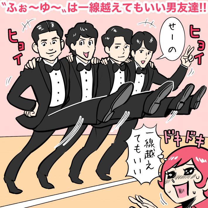 """""""ふぉ~ゆ~""""の 初LINE LIVEが大成功。ジャニーさん太鼓判のグループ"""