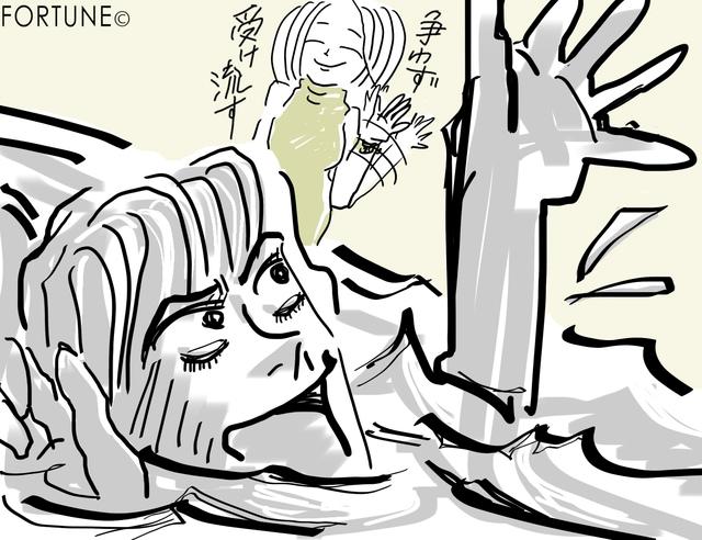 ふぉーちゅん・自虐風マウンティング