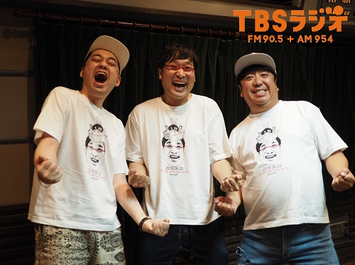 (画像:TBSラジオ 「水曜JUNK山里亮太の不毛な議論」公式サイトより)
