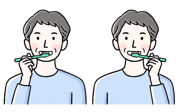 両手歯磨き