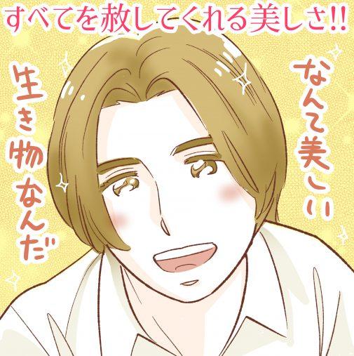 """山田涼介主演の『セミオトコ』はまるで""""おとぎ話""""のよう"""