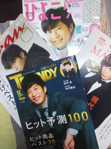 筆者の所蔵する田中圭の一部。2019年1月時点では30体以上でしたが現在は…