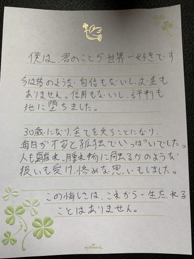 青汁王子 三崎優太さん