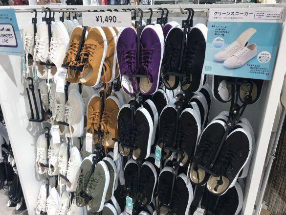 GU靴売り場