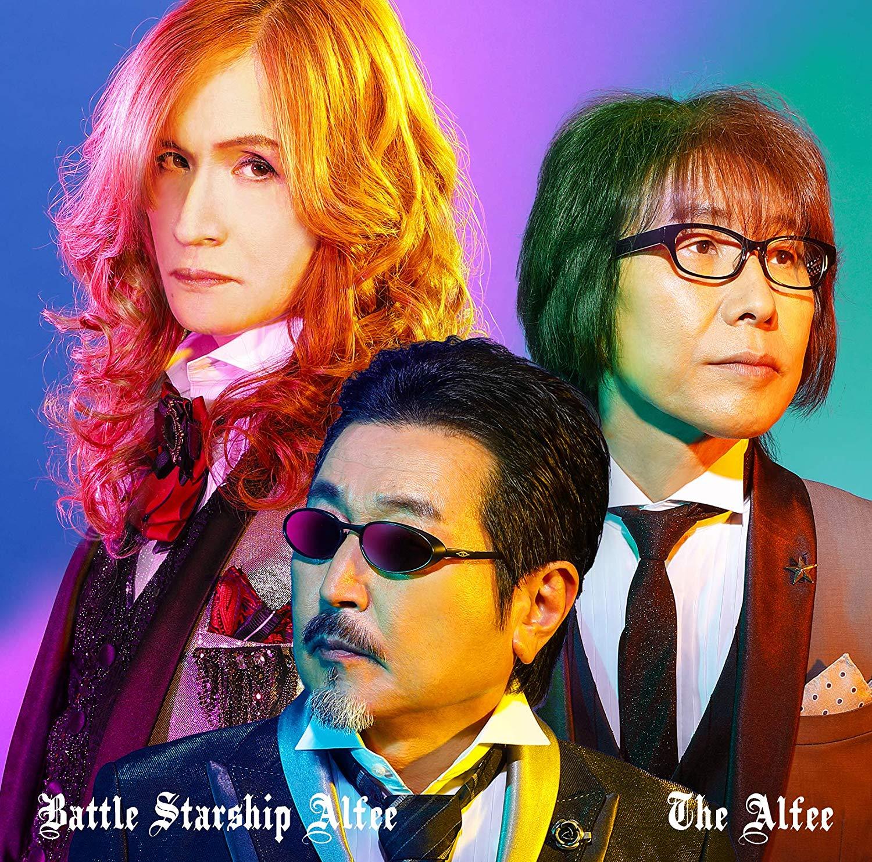 『Battle Starship Alfee』(ユニバーサルミュージック)
