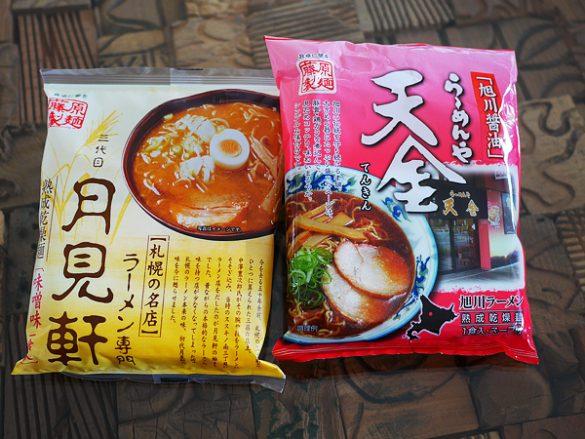 最強インスタント袋麺 藤原製麺