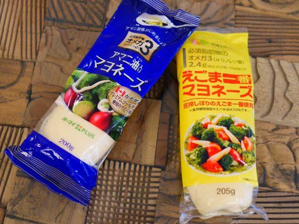 オーマイPLUS アマニ油(オイル)入り マヨネーズ(日本製粉)、えごま一番マヨネーズ(創健社)