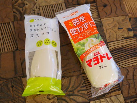 豆乳マヨ(CHAYA マクロビフーズ)、日清マヨドレ(日清オイリオ)