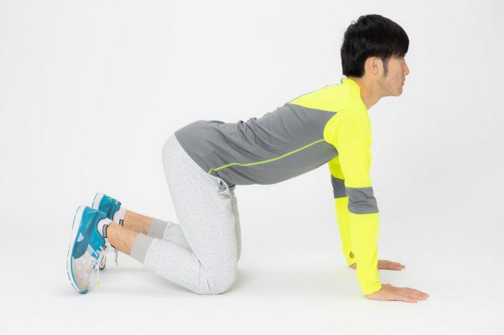腰痛体操3