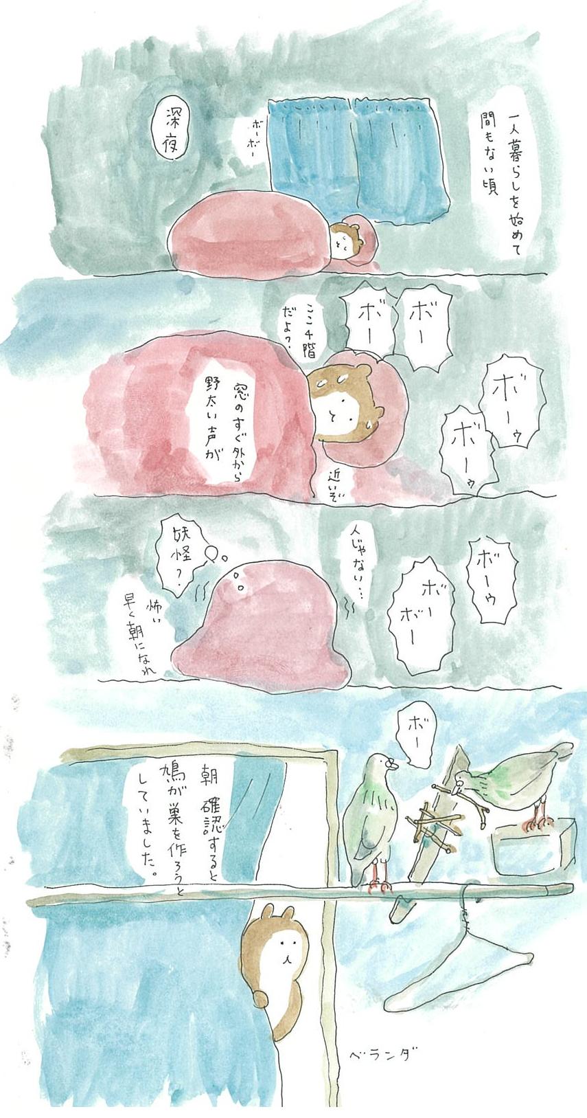 ぶぶちよさん3