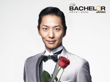 『バチェラー・ジャパン』シーズン3 バチェラー 友永 真也