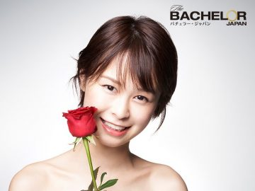 『バチェラー・ジャパン』シーズン3 候補者 永合 弘乃