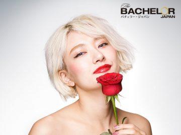 『バチェラー・ジャパン』シーズン3 候補者 中川 友里