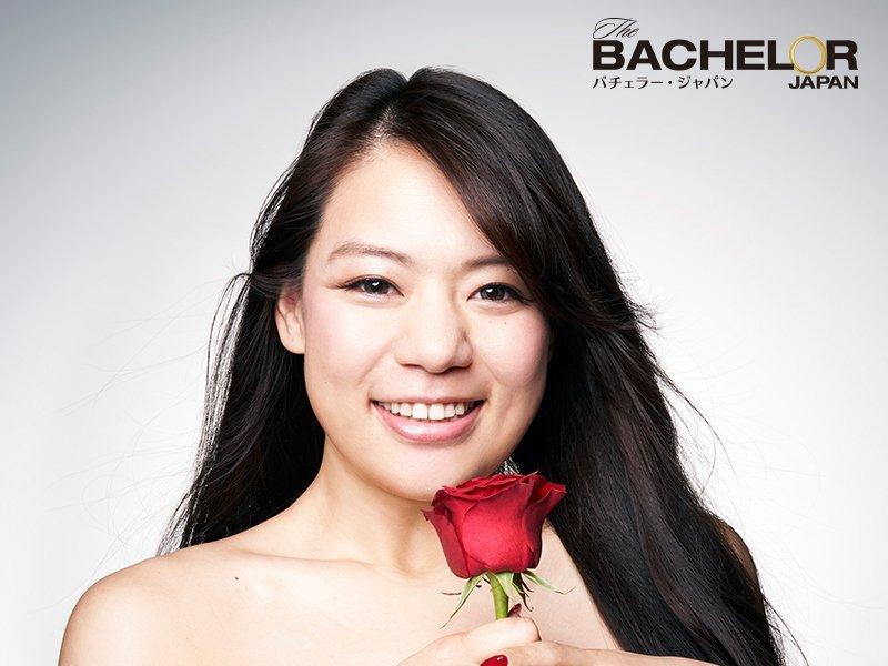 「バチェラー・ジャパン」シーズン3 候補者 髙田 汐美
