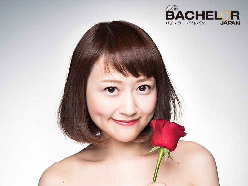 「バチェラー・ジャパン」シーズン3 候補者 国分 亜美