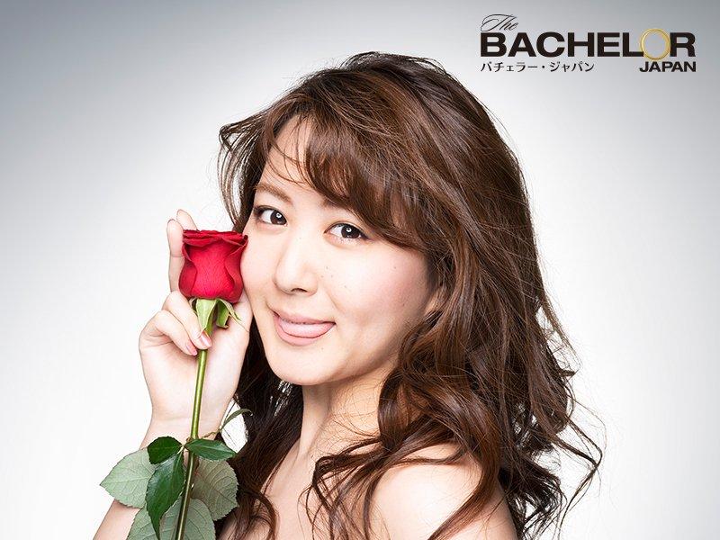 「バチェラー・ジャパン」シーズン3 候補者 加賀美 碧