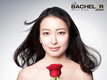 『バチェラー・ジャパン』シーズン3 候補者 岩間 恵