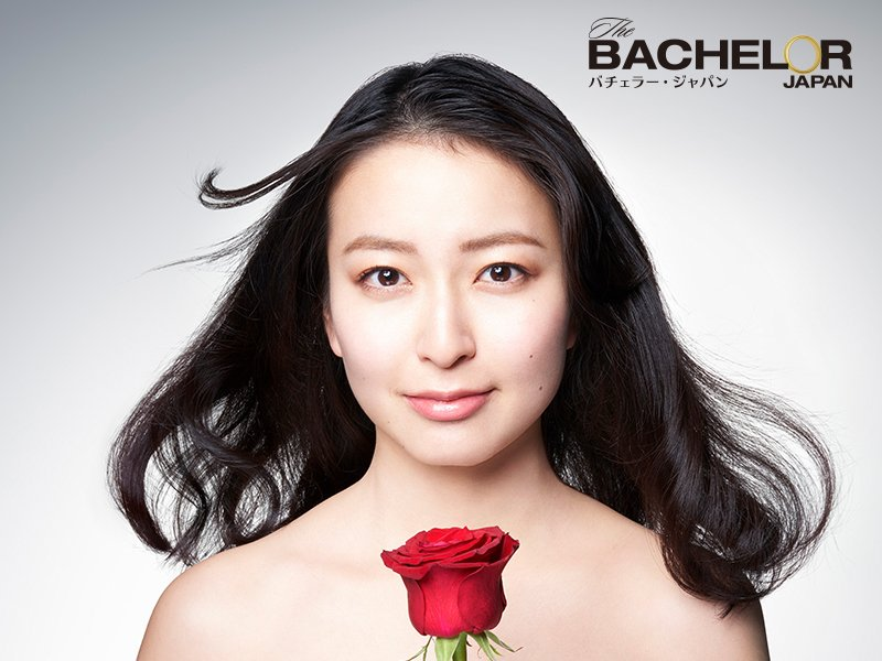 「バチェラー・ジャパン」シーズン3 候補者 岩間 恵