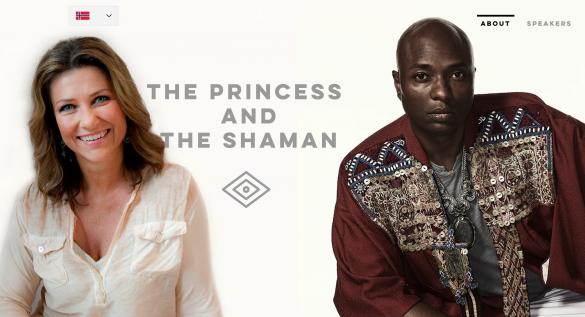 「王女とシャーマン」と題された有料講演会ツアーの参加者募集のサイト。参加費およそ1万円