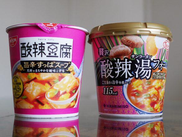 日清食品「酸辣豆腐 旨辛すっぱスープ」、ひかり味噌「Pho you 贅沢 酸辣湯フォー」