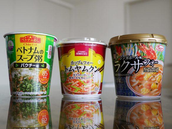アイ・ジー・エム「Xin chào!ベトナム ベトナムのスープ粥(左)」、成城石井「カップ&フォー トムヤムクン(中央)」、ひかり味噌「Pho you 贅沢 ラクサフォー(右)」