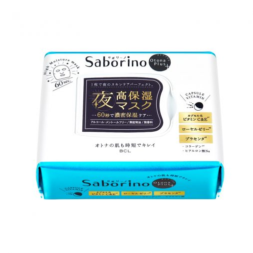 サボリーノ【オトナプラス 夜用チャージフルマスク】32枚入り 1,600円
