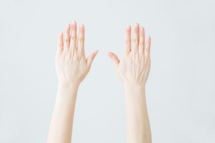 手が老化していく理由