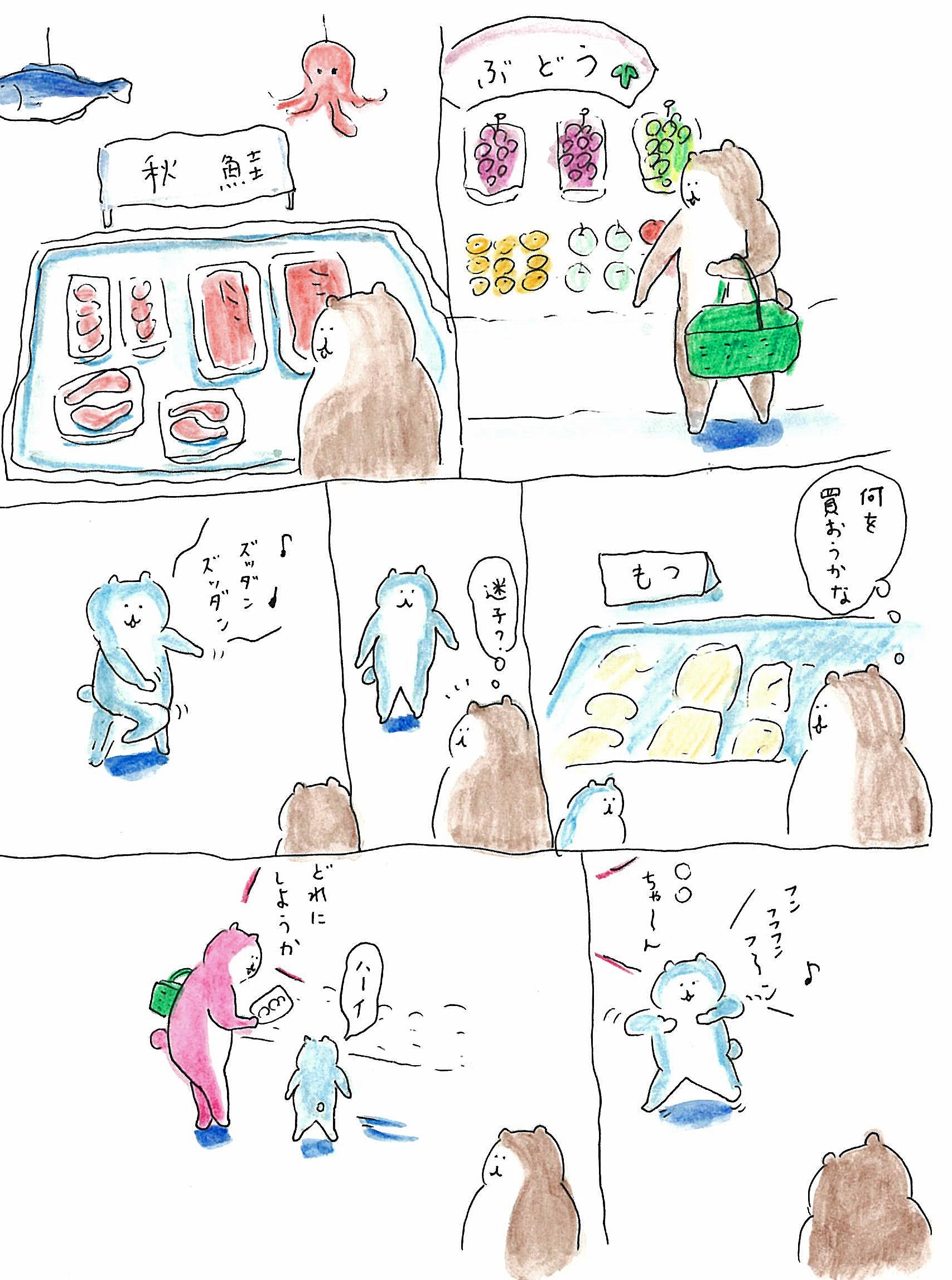 ぶぶちよ絵日記