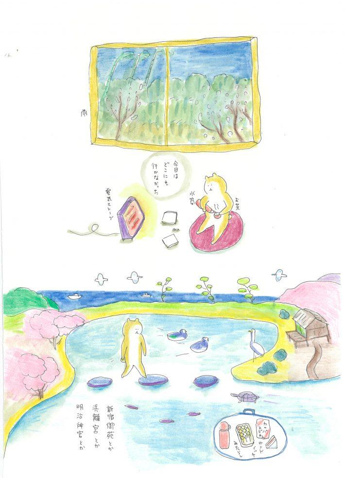 ぶぶちよ絵日記1