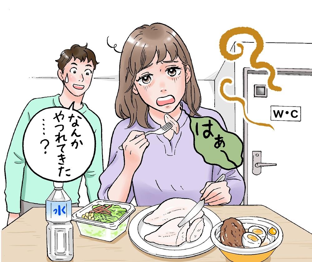 大腸劣化イラスト1