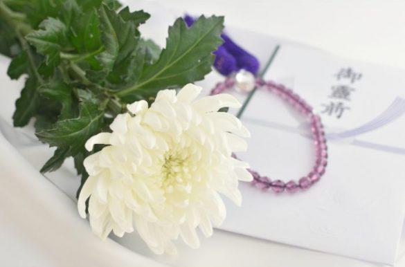 香典袋、数珠、菊の花、仏事、お葬式