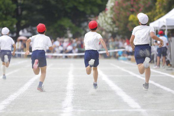運動会 子ども