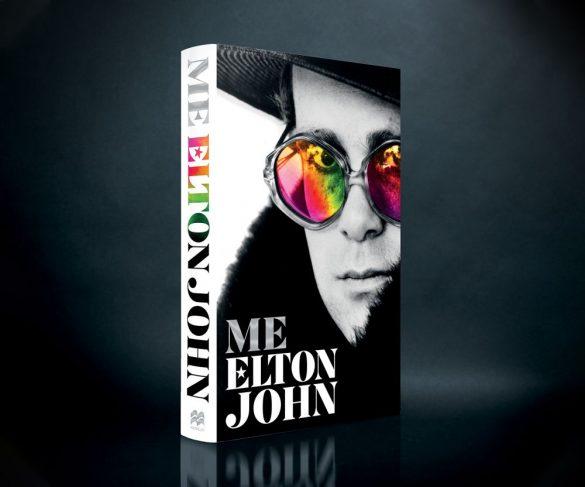 エルトン・ジョンの自伝『ME』